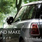 ダイアモンドメイク・スーパーモノコックdiamondmake